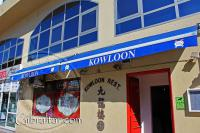 Kowloon Restaurant