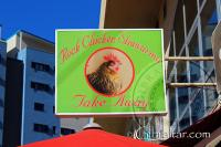 Rock Chicken Shawarma Ltd