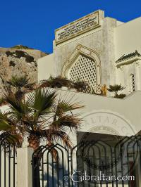 Creative design work of the Mosque