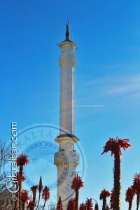 Minaret of the Ibrahim-al-Ibrahim Mosque