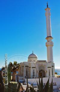 La bellísima Mezquita de Gibraltar