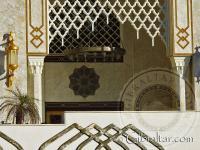 La Mezquita del Custodio en Punta Europa, Gibraltar