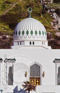 Mezquita del Rey Fahd bin Abdul Aziz al Saud, en Gibraltar