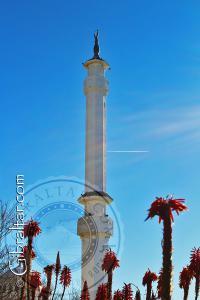 Minarete de la Mezquita Ibrahim-al-Ibrahim