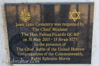 Jew's Gate Cemetery Plaque