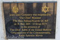 Jew's Gate Cemetery Plaque