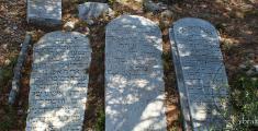 Jews' Gate Cemetery in Gibraltar