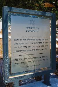 Puesto de Información sobre el Cementerio de la Puerta de los Judíos