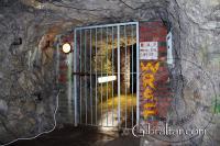 Instalaciones para el personal dentro de los Túneles de la II Guerra Mundial